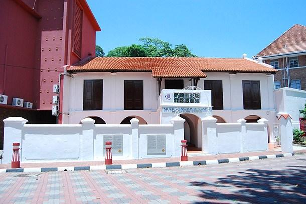Muzium Setem Melaka