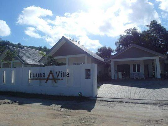 Fuuka Villa - Main Image