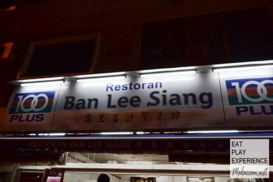 restoran-ban-lee-siang-3