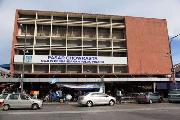Pasar Chowrasta Penang Image