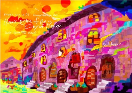 1996年登録の世界遺産の絵 | 松田光一 | ピエンツァの歴史地区