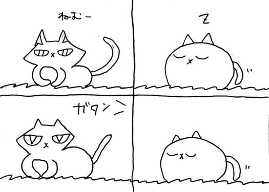 猫と私たち | 松田光一絵本