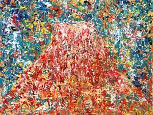松田光一の世界遺産アート | 抽象画 | 富士山の絵