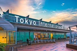 Traveling to Tokyo with kids can be an adventure you'll never forget. These tips will help make your trip to Tokyo with kids, as well as the planning, go as smoothly as possible.