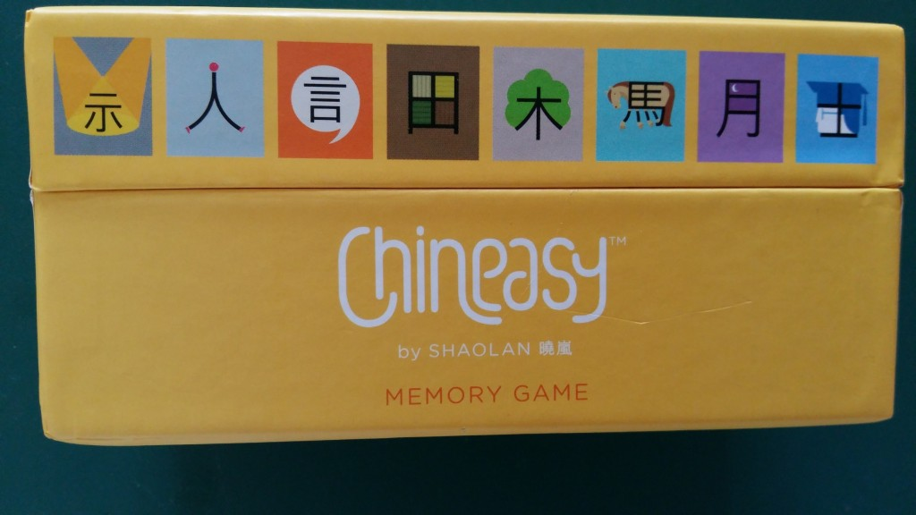 ChineasyMemoryGame2-worldkids