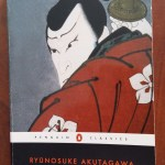 TRAVEL & LITERATURE: JAPAN