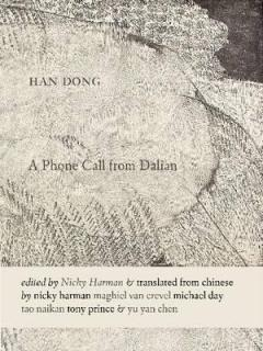 A Phone Call from Dalian