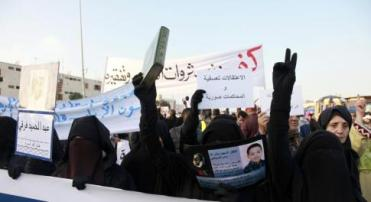 Morocco demonstration