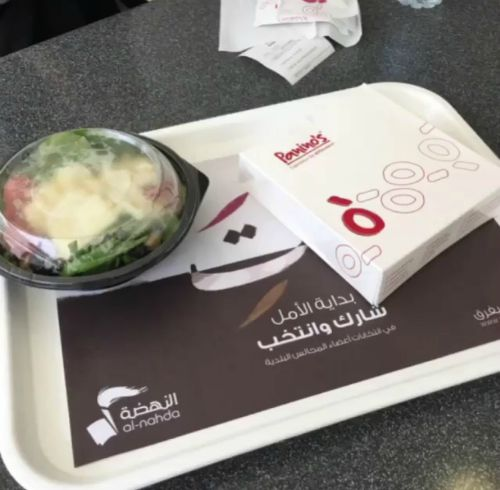 Saudi Register to Vote Lunch Tray