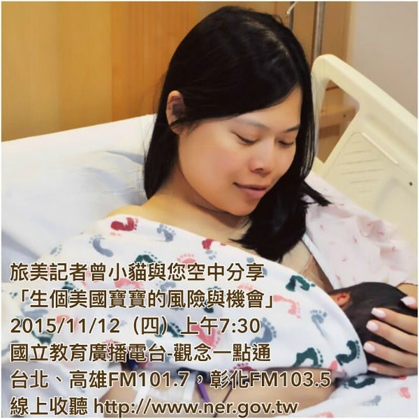 """USA: China's One-Child Policy, America's """"Anchor Baby"""" Controversy"""