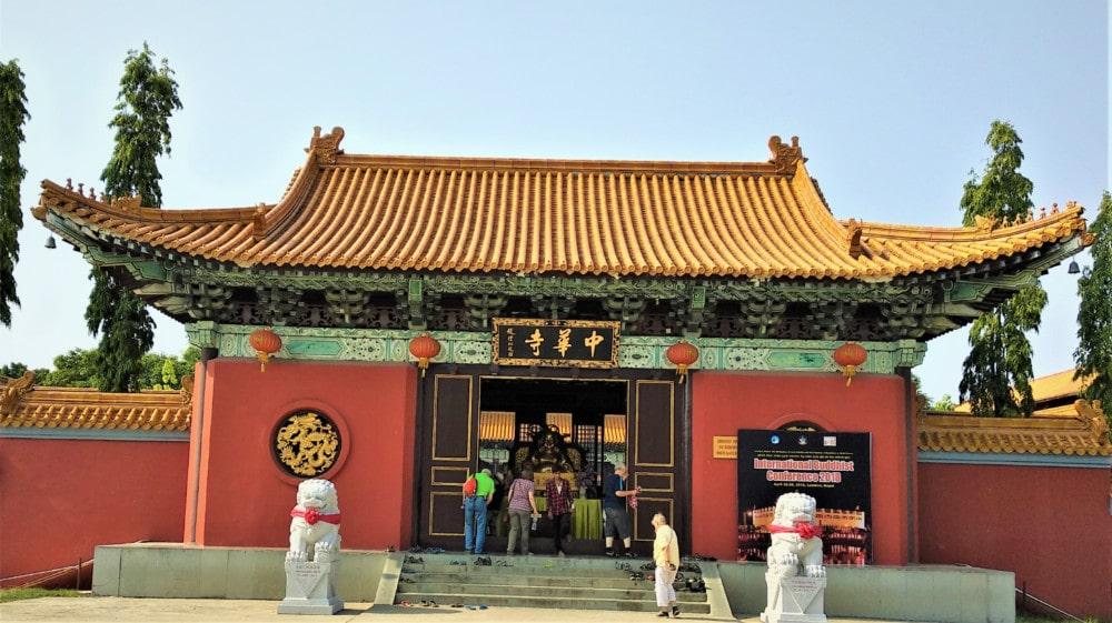 Chinese Monastery