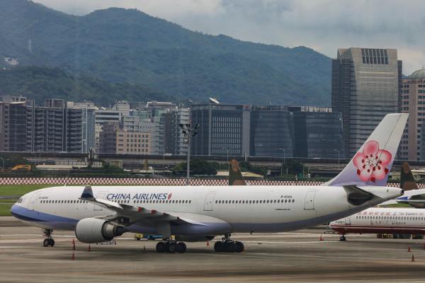 Taiwán pondrá en cuarentena a los pilotos de China Airlines en medio del brote de COVID-19