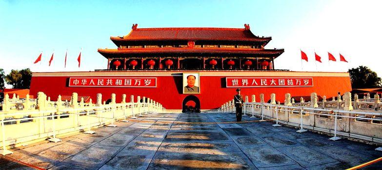 Tiananmen_beijing_