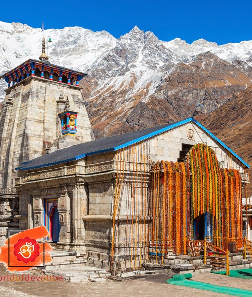 Shodasopachar Puja kedarnath dham world of devotion
