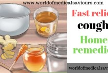 Photo of Home remedies for cough