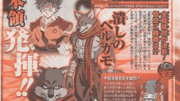 """sode 81 news -March 5th: The Omni-Present Match comes to a head! Does Goku have a shot at victory?! The final battle of the Omni-Present Match is Goku vs Bergamo! Bergamo uses some slick talking to get the stadium on Universes 4 (?! why 4 .. .mis translated?!) side, turning them completely against Goku and the gang! Whats more, Bergamo shows off his ability to turn his opponents attack into his own power! How will Goku fight this tricky foe? """"Crusher Bergamo shows his stuff"""" Omni-King this week : Taking back his decleration to wipe out the universes? Accepting Bergamo's proposal, Omni-King announces that is Universe 4 wins, he will withdraw his plan to wipe out Universes who lose in the Tournament of Power! What is the Omni-King's aim?! - Goku vs bergamo - dragon ball spoilers - dragon ball non spoilers - dragon ball news - geekdom101 will say this is a spoiler because he loves clickbait!"""