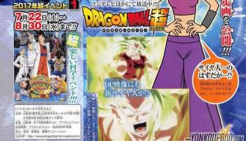 Not One But Two New Female Saiyans In Dragon Ball Super Girl