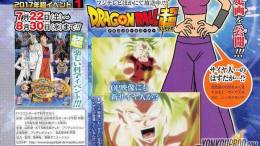 Exclusive subject! A female Saiyan arrives!! A new Saiyan has been confirmed for Dragon Ball Super!! Is she a Saiyan from the 6th or 7th Universe – which is it!? In any case, this time it's clear this character requires our full attention!! A character sheet by Akira Toriyama-sensei is published!!! She's supposed to be a Saiyan… however… If you take a good look at her backside on the character sheet… even though she's a Saiyan, she has no tail!? A new Saiyan also appears in the opening video!? In the opening video, a female Saiyan has already appeared!!