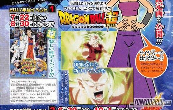 "The ""New Saiyan"" : Female Brolly Character Sheet Released! [Dragon Ball Super]"