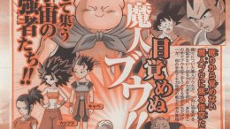 Dragon Ball Super episode 92 spoilers news Emergency We don't have all 10 members Preview Majin Buu won't awaken as mighty warriors from throught the universes assemble
