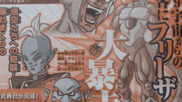 Dragon Ball Super Episode 95 official preview from shonen jump magazine translated by herms SPOILERS ORIGINAL SCAN FROM JUMP MAGAZINE