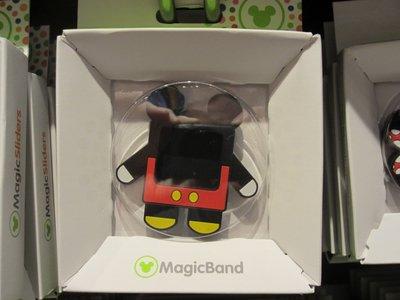 MagicBand MagicSlider