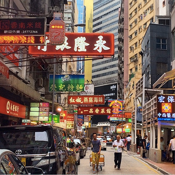 Hong Kong neighbourhood guide: Must visit areas of Hong
