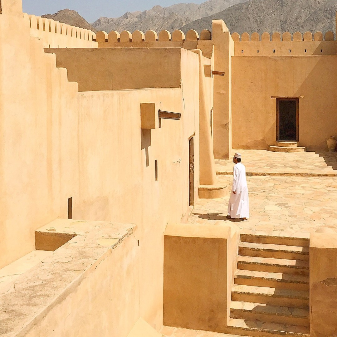 Nakhal Oman