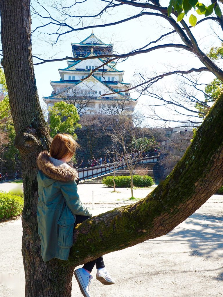 Osaka Castle | World of Wanderlust