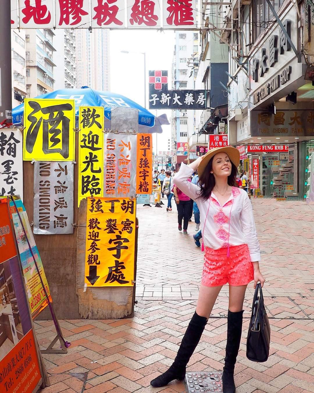 World of Wanderlust in Hong Kong