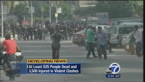 Egyptian violence 1