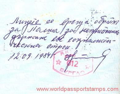 documents for visa to Bulgaria