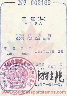 culture in China