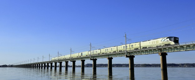 "JR East: The Shiki-Shima ""Joyful Train"""
