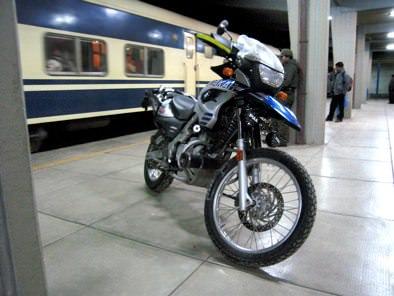 Doc Uyuni Station-1