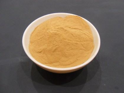Paullinia Cupana (Guarana Seed) 5X Powder Extract