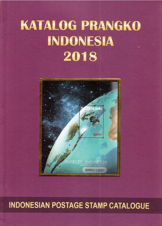Katalog Prangko Indonesia 2018