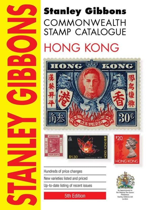 Stanley Gibbons Commonwealth Stamp Catalogue: Hong Kong – 5th Edition