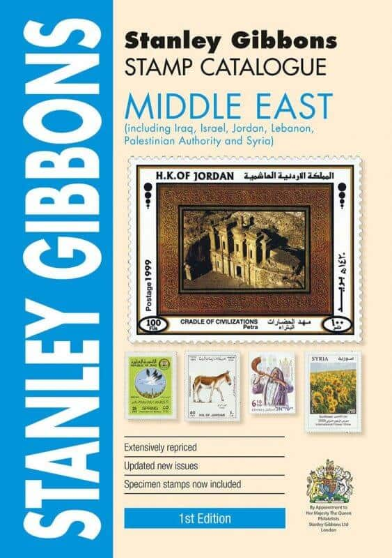 Stanley Gibbons Middle East Stamp Catalogue – 1st Edition