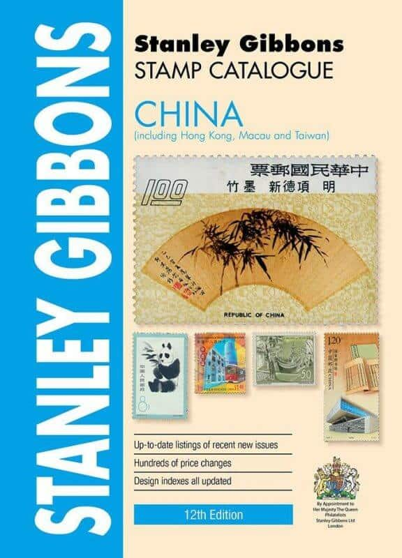 Stanley Gibbons Stamp Catalogue China 12th edition