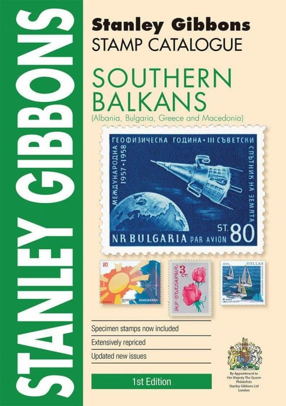 Stanley Gibbons Stamp Catalogue Southern Balkans – 1st edition