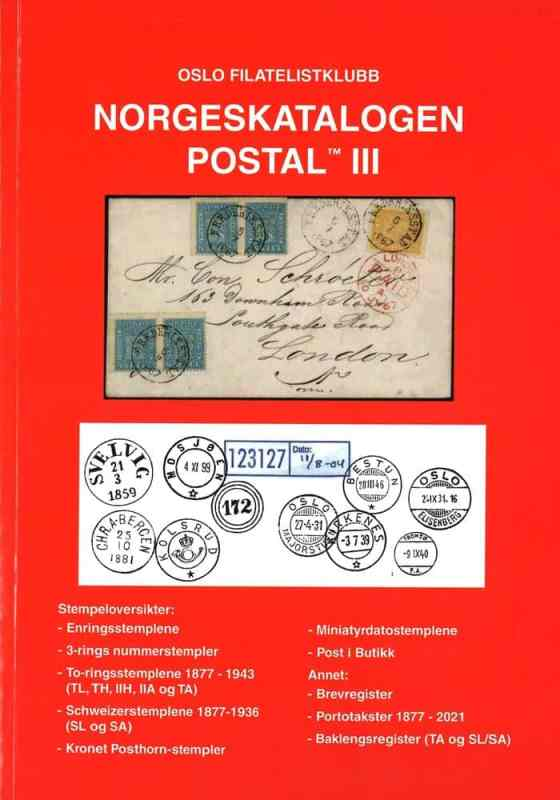 Norwegian Stamp Catalog POSTAL III