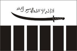 [Lashkar-e-Tayyiba (LT) (Army of the Righteous, Lashkar-e-Toiba) ]