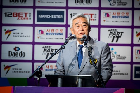 WT President Chungwon Choue speech at the opening ceremony