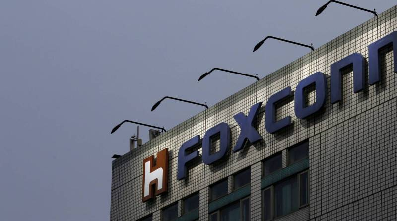 Foxconn factory in Wisconsin!