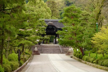 Chion- in temple, Kyoto