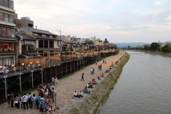 Kyoto 148