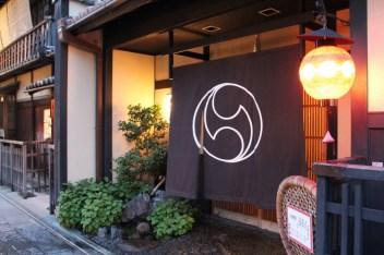 Kyoto 185