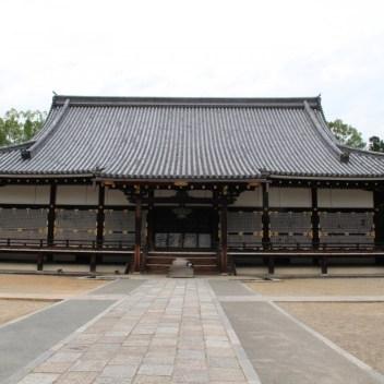 Ninna-ji, Kyoto