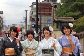 Kyoto 559